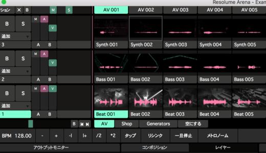 ついに日本語対応・Version 6.1.3